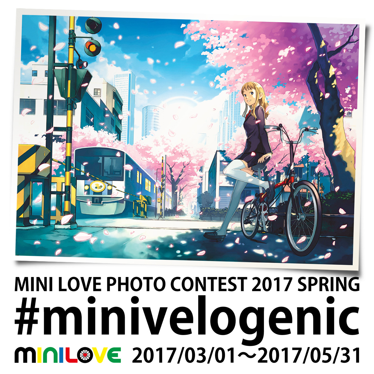 minivelogenic minilove photocontest