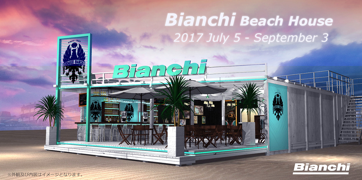 BianchiBeachhouse0605_1200
